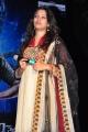 Geetha Madhuri @ Sahasam Cheyara Dimbhaka Audio Launch Stills