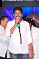 Sahasam Cheyara Dimbhaka Audio Launch Stills