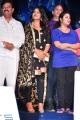 Actress Jyothy @ Sahasam Cheyara Dimbhaka Audio Launch Stills