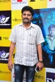 Director Tirumala Shetty Kiran @ Sahasam Seyara Dimbhaka Premiere Show at Prasadlabs, Hyderabad