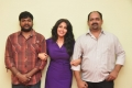 Asha Saini, PLN Raju at Sahasra Movie Success Meet Stills