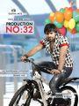 Actor Sai Dharam Tej New Movie Posters