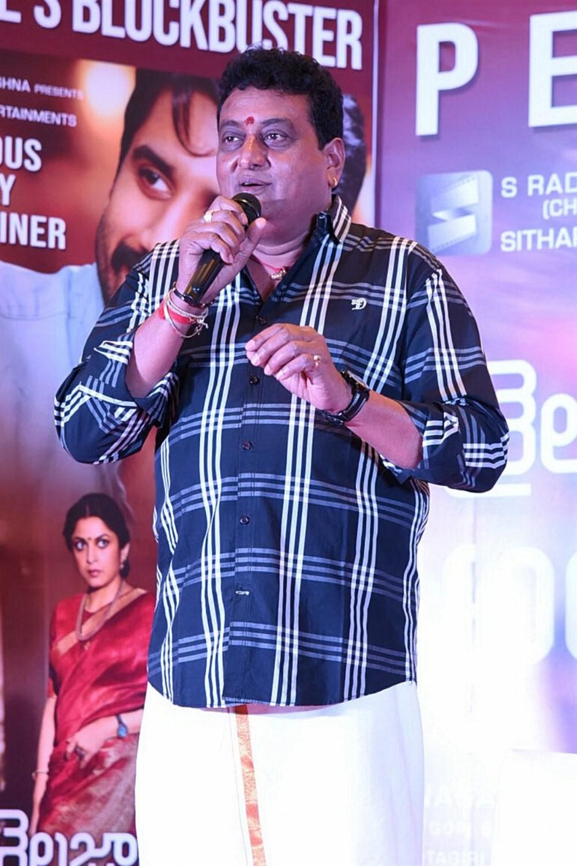 Prudhvi Raj @ Sailaja Reddy Alludu Blockbuster Press Meet Stills