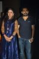 Arundhathi Nair, Vijay Antony @ Saithan Audio Launch Images