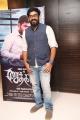 Saithan Audio Launch Images