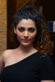 Actress Saiyami Kher Photos @ Wild Dog Press Meet