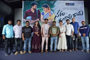 Sakala Gunabhi Rama Press Meet Stills