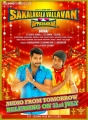 Jayam Ravi, Soori in Sakalakala Vallavan Movie Audio Launch Posters