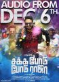 Santhanam Sakka Podu Podu Raja Audio Release Posters