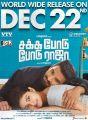 Santhanam, Vaibhavi Shandilya in Sakka Podu Podu Raja Movie Release Posters