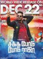 Actor Santhanam in Sakka Podu Podu Raja Movie Release Posters