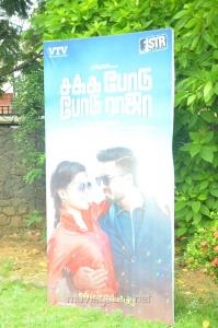 Sakka Podu Podu Raja Trailer Launch Stills