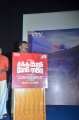 Producer VTV Ganesh @ Sakka Podu Podu Raja Trailer Launch Stills