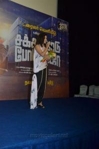 Actress Vaibhavi Shandilya @ Sakka Podu Podu Raja Trailer Launch Stills