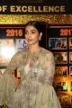 Pooja Hegde @ Sakshi Excellence Awards Red Carpet Photos