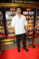 Ram Charan @ Sakshi Excellence Awards Red Carpet Photos