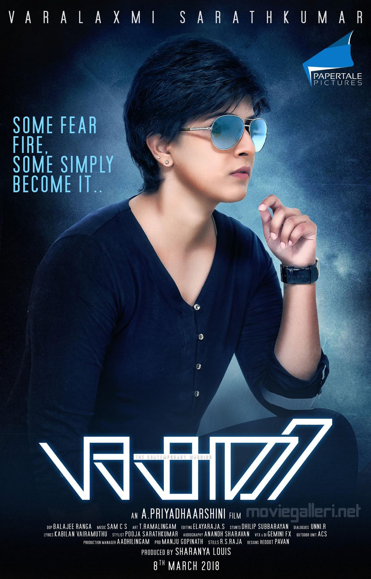 Actress Varalaxmi Sarathkumar Shakti Malayam Movie First Look Posters