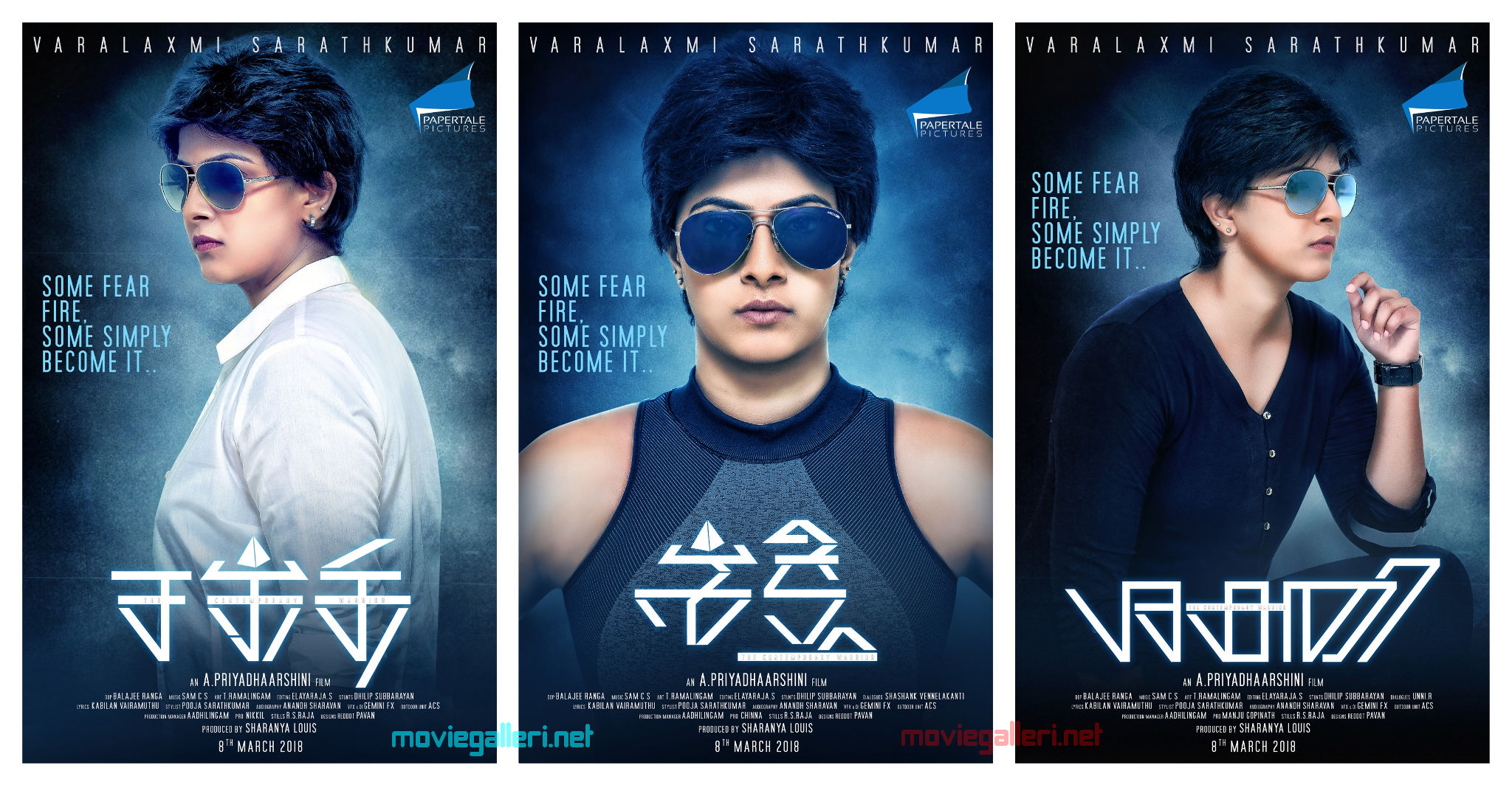 Varalakshmi Sarathkumar Sakthi Movie First Look Posters