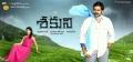 Karthi & Pranitha in Sakuni Telugu Movie HD Wallpapers