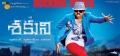 Karthi Sakuni Telugu Movie Wallpapers