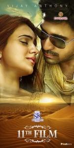 Aksha, Vijay Antony in Saleem Telugu Movie Posters