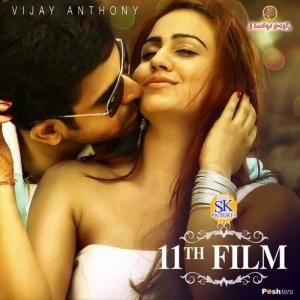 Vijay Antony, Aksha in Saleem Telugu Movie Posters