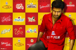 Vijay Antony's Saleem Telugu Movie Posters