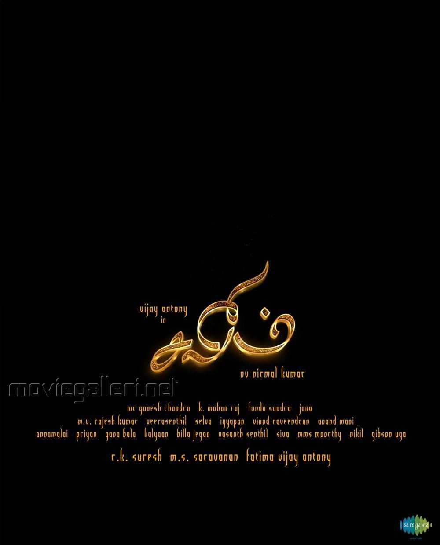 Salim Audio Launch Invitation Wallpapers