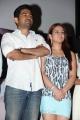 Vijay Antony, Aksha @ Salim Movie Press Meet Stills