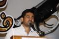 Vijay Antony @ Salim Movie Press Meet Stills