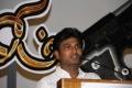 Salim Movie Press Meet Stills