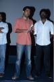 Actor Vijay Antony @ Salim Movie Press Show Stills