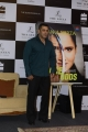 """Salman Khan @ Sania Mirza's 'Ace Against Odds"""" Book Launch Photos"""