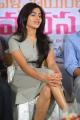 Actress Samantha posing in short frock at YVM Success Meet
