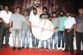 Samar Movie Audio Launch Stills