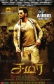 Actor Vishal in Samar Movie Audio Release Today Posters