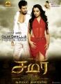 vishal_trisha_samar_movie_posters_audio_release_65b7394