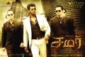 Actor Vishal in Samar Movie Wallpapers