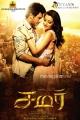 Vishal Trisha Samar Movie Posters