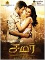 Vishal & Trisha in Samar Movie Posters
