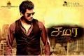 Samar Movie Vishal Wallpapers