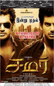 samar_movie_posters_vishal_trisha_089f107