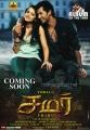 Vishal Krishna, Trisha Krishnan in Samar Movie Posters
