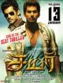 Actor Vishal in Samar Movie Release Posters