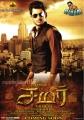 Vishal Samar Movie New Posters