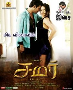 Vishal, Trisha in Samar Tamil Movie Posters