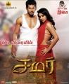 Vishal, Trisha Hot in Samar Movie Posters