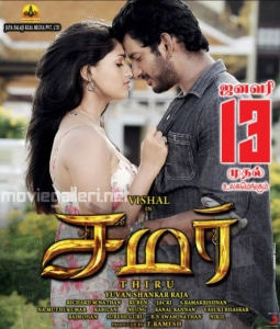 Sunaina, Vishal in Samar Movie Posters