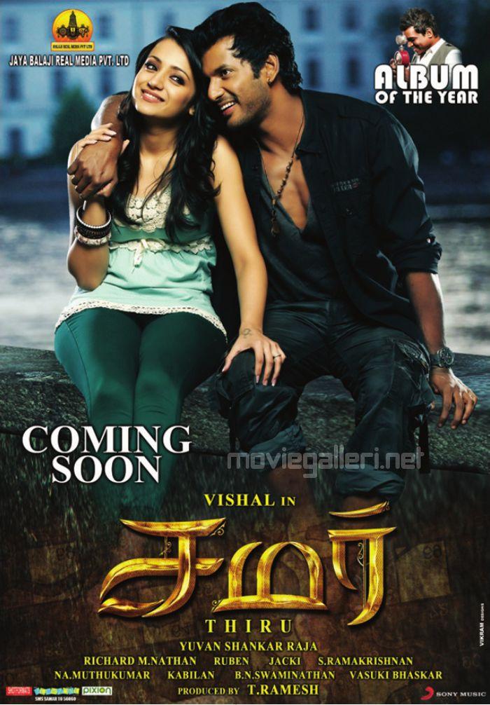 Samar Movie