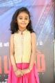 Baby Shruthika @ Sambavam Movie Pooja Stills